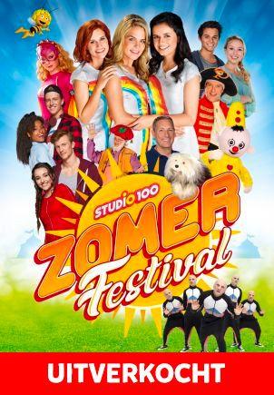 Studio 100 Zomerfestival