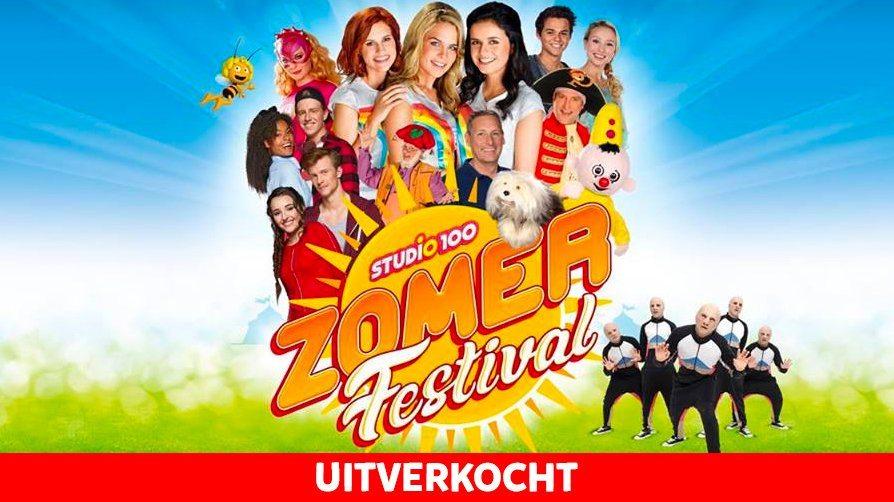 Studio 100 Zomerfestival in De Schorre in Boom volledig uitverkocht!